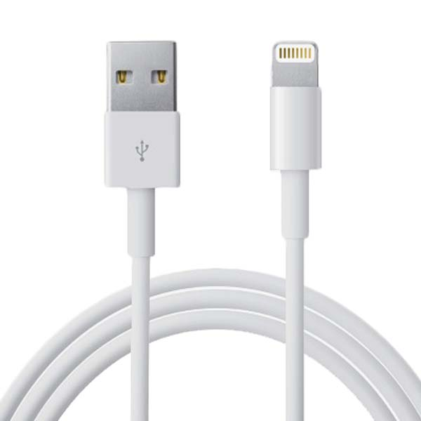 2 meter official apple lightning to usb cable for iphone ipad and ipod md819zm a. Black Bedroom Furniture Sets. Home Design Ideas