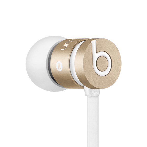 Beats urBeats In-Ear Headphone (White) - Kuwait Gifts and ... |Urbeats White