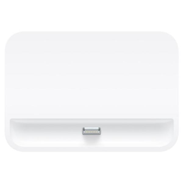Genuine Apple Lightning Dock For Iphone 5 5s White Mf030zm A