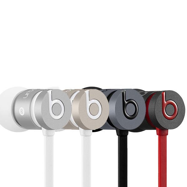 Beats By Dre UrBeats White and Gold with Flat Cable and