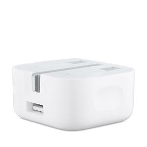 Apple Folding Pins Power Adapter (Pins Folded)